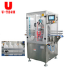 Automatic Plastic PP PE PVC Bottle Neck Cutting Machine